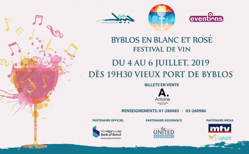 A chilled glass of wine, mouth-watering sea food and a magical view from our terrace are exactly what you need after exploring Byblos en Blanc et Rose wine festival. We're waiting for you! For reservation : 09 540 475 / 03 540 475